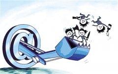 猎奇传播暴恐音视频?去年郑州4人因此被拘留、74人被警告处罚