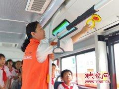 另类开学第一课 郑州公交联合消防大队将安全教育带进校园