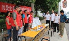 县卫计委组织开展整顿医疗秩序打击非法行医宣传活动
