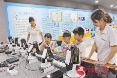 大华城科技馆成为青少年体验科技梦想地