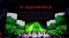 载歌载舞迎茶节 第二届信阳市茶歌茶舞大赛举行