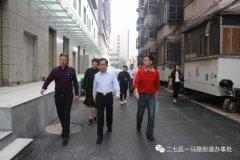 区委常委、组织部长刘德金一行到一马路 街道督导调研基层党建工作