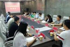 上海宁陵籍企业家回乡参观考察