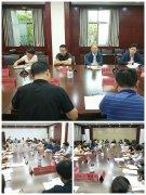 开发区召开安委会成员单位联席会议