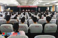 虞城县开展双百法治宣讲进校园活动