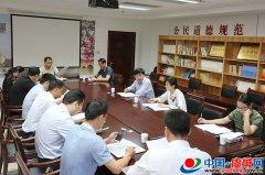 虞城县召开网络宣传周活动专题工作会议