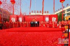 我县举办2018年睢县第三届集体婚礼