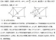 吴国平:数学分类讨论,讨论分类