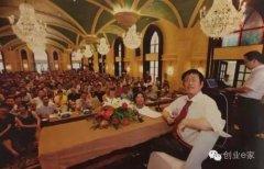 谢百三告别仪式10月6日举行 关门弟子长文悼念谢恩师