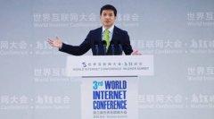 李彦宏最新演讲:移动互联网的时代已经结束了