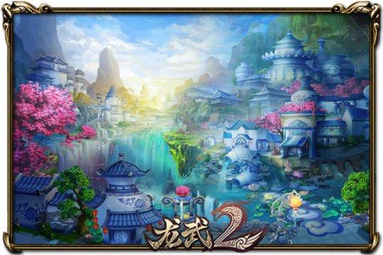青花瓷主城