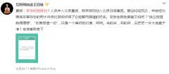 传京华时报面临停刊,纸媒必死无疑?