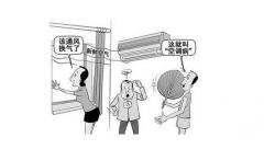 专治夏季空调病 新风净化器的杀手锏你知道吗?