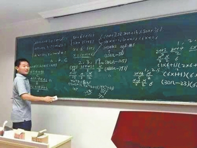 网友热议河南物流工爱数学被请上浙大讲台:英雄不问出处 是金子总会发光