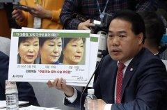 朴槿惠沉船事件后失踪7小时:当天嘴角现淤血