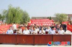 杨善庙村打造全国孝文化基地