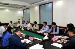 河南花花牛乳业集团到我县洽谈投资项目