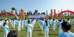 2018年南阳市全民健身日启动仪式暨首届玉乡田园农耕健身大赛在镇平举行