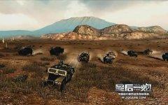 冲破战场前线《最后一炮》强力侦察载具排行榜