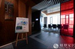 """德国威能精英设计师沙龙丨""""舒适生活的设计哲学""""上海站精彩来袭"""