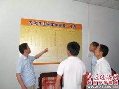 镇平县人民法院石佛寺法庭:法治护航玉雕之乡