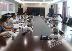 市委常委、统战部长蒋志安到我区督导调研社会稳定工作