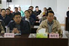 内乡县政府党组集中收看党的十九大实况直播