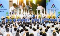2016双创周启幕 2016年全国双创活动周在深圳湾启动