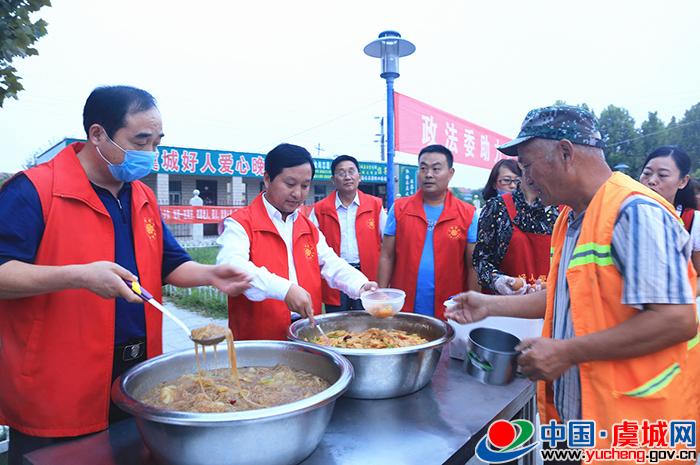 虞城县委政法委助力爱心晚餐