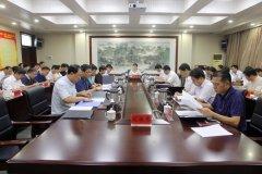 县委常委会(扩大)会议召开