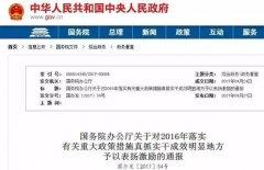 中牟公立医院综合改革成效明显 受国务院点名表扬