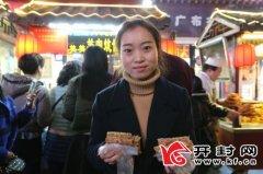 为河南人仗义执言的陕西籍河大学生张欢 昨晚受邀到鼓楼夜市品尝小吃