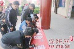 内黄县积极开展反邪教进校园活动