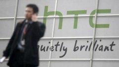 HTC Q2净亏损9800万美元 HTC Vive被寄予厚望