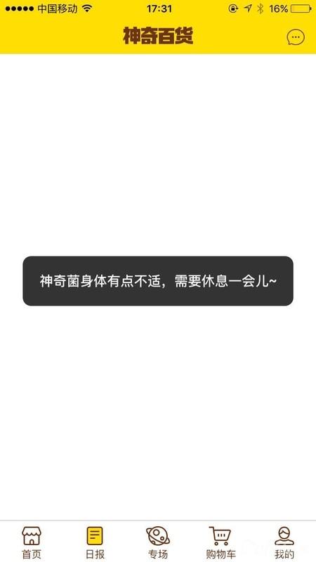 """王凯歆""""神话""""破灭,被曝私吞公款600万!投资人图创业者""""成功""""还是""""成名""""?"""