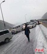 因降雪京承高速多车相撞 目前承德段全线封闭