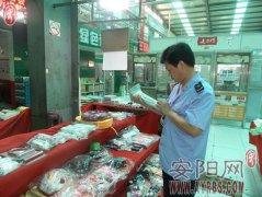 高新区工商分局集中开展节日市场专项检查