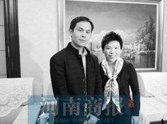 河南老乡邓亚萍回郑州 将在东区建一批便民运动场馆