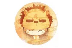 氧气占星2017年7月狮子运势