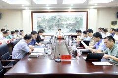 温县县委常委会(扩大)会议召开