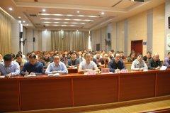 我市收听收看河南省2018年土地例行督察意见反馈电视电话会议