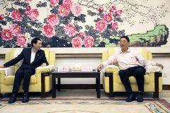 市长刘尚进等参加我市与旺旺集团洽谈对接会