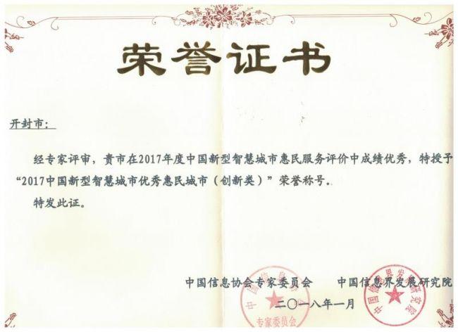 证书 (1)