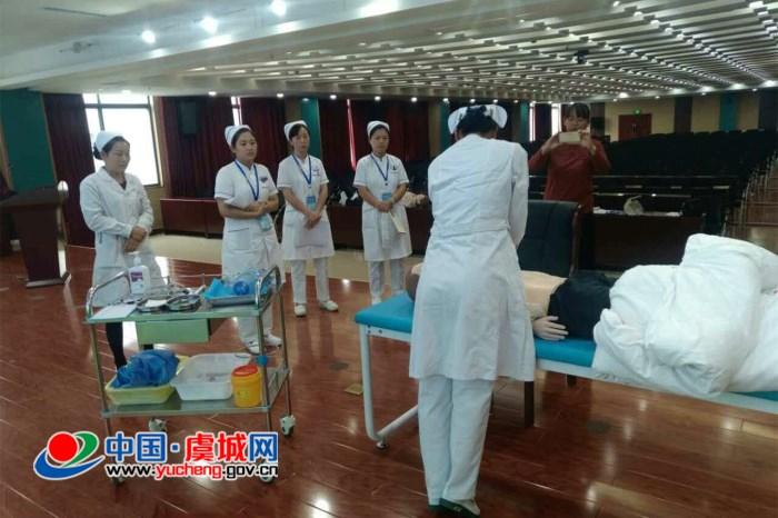 虞城县开展医疗知识技能竞赛