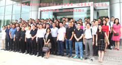 上海浦东智能照明联合会成立大会顺利召开
