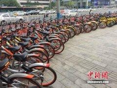 共享单车骑行有法规了!载人、乱停等会失信被惩戒