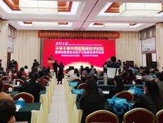 郑州慈善总会送子公益基金周年庆典正式启动 18位国内外知名不孕不育专家联合会诊