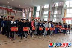 """我县举办第一届""""古井贡酒金质v6杯""""篮球比赛"""