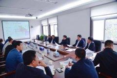 我县召开产业集聚区规划调整工作及长江路绿化项目规划设计汇报会