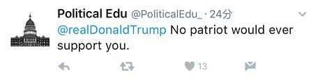 网友Political Edu:爱国者是不会支持你的。